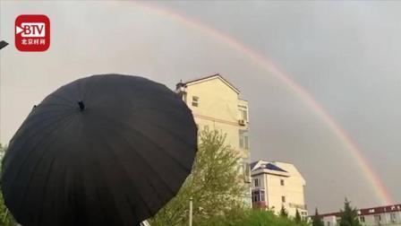 """雨后现双彩虹横跨天际市民驻足欣赏""""阳光总在风雨后"""""""