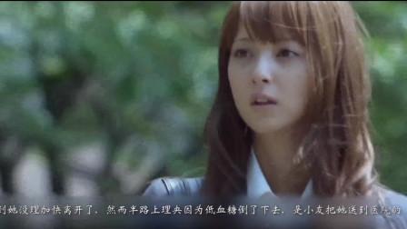 日本一部具有特色的电影,看完觉得三观都被颠覆了