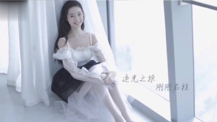 张艺凡—跌落凡尘的仙女,轻巧灵动的舞蹈精灵!每一帧都是壁纸!这么漂亮的小仙女确定不看看吗?