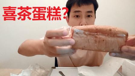 喜茶和好利来联名的北海道蛋糕,真的值23块?
