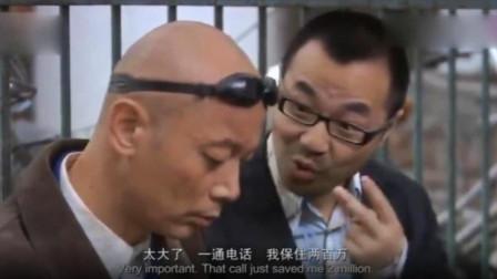 影视:男子借手机打电话,只有葛优借他,后来他投资葛优成富豪!