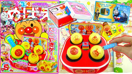 面包超人杂志5月刊手工DIY章鱼烧小游戏