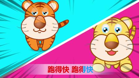 亲宝儿歌:两只老虎 儿歌启蒙幼教 经典儿歌演绎 宝宝的最爱