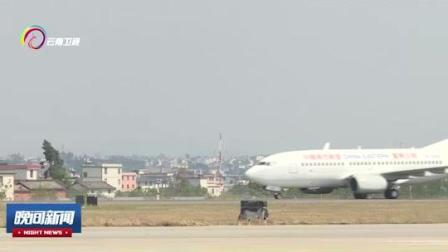保山至西双版纳将开通往返直飞航线,为大滇西旅游环线的建设添砖加瓦。
