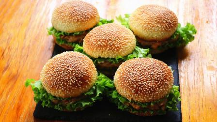 想吃汉堡不用出去买,教你在家做,方法简单,配着肥宅水,真过瘾