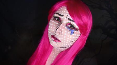 小姐姐秒变漫画脸晚上还会发光呢你喜欢这样的妆容吗