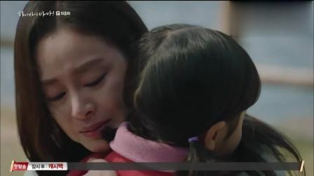 再见妈妈大结局:金泰熙不忍心女儿约定下辈子再见,对着镜子告别终遗憾离去!