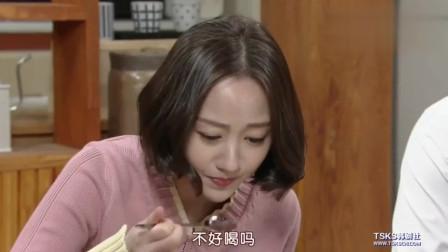 韩剧:韩国好婆婆,媳妇怀孕后做了一大桌子菜给她吃!