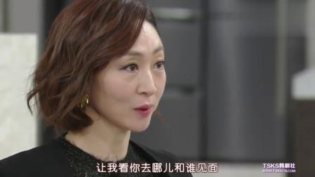 韩剧:财阀女太猖狂目中无人,管家终于反击了,说出了多年的秘密!
