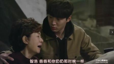 韩剧:穷爸爸得癌症的事被家里知道了,老婆哭得让人心酸!