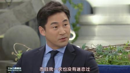 韩剧:上门老公要和财阀老婆离婚,摆明说因为她家自己丢了理想!
