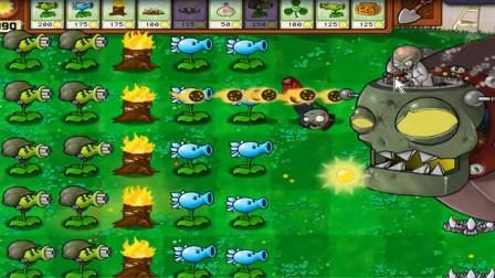 植物大战僵尸:植物里的魔术手,火蹲你怎么把子弹变火球了!