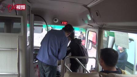 """福州初三复课 学生上学可坐""""定制公交"""""""
