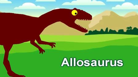 帮帮龙出动之恐龙探险队 霸王龙 恐龙蛋153