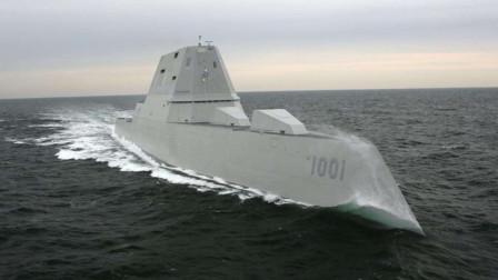 DDG1000为何成为最失败舰艇?只因美军的防御体系已被撕破