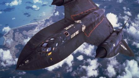 世界上速度最快的五款侦察机,第一名高达3马赫,连导弹都追不上