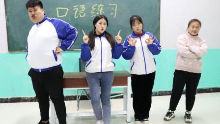 老师让练习英语口语,没想学生的神回答差点气疯老师,人才