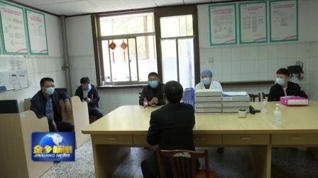 临清市人民医院来金乡县参观学习