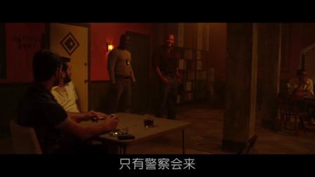 帝国劫案:詹姆斯来酒吧情况,发现劫匪被罩着,难以着手