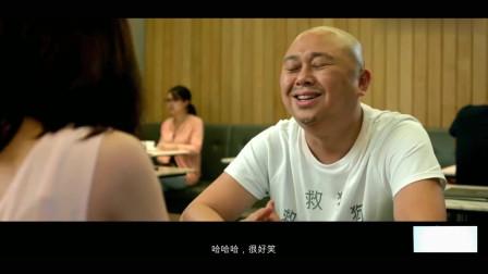 爆笑港片:边个大学毕业? 唔,赤柱咯!