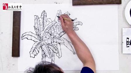 山水画中芭蕉的画法与花鸟画中的有何不同?学习双钩法画芭蕉