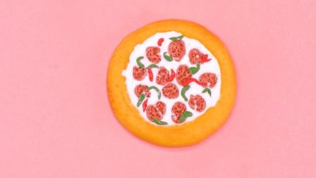 DIY手工:制作迷你蔬菜披萨