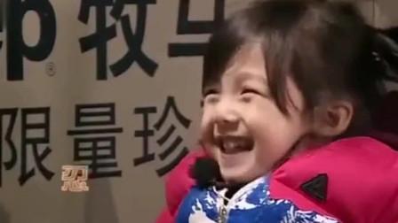 爸爸去哪儿:陈小春少女心爆棚,面对小泡芙眼里都是宠溺 ,真有爱!