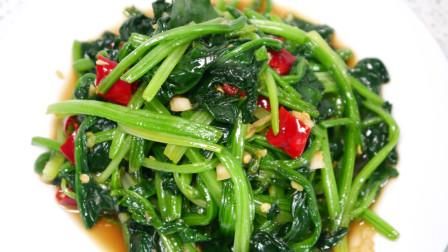 菠菜这样做,我家一周吃6次,实在太好吃了,出锅比吃肉还下饭
