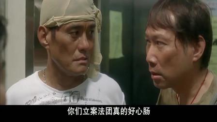 爆笑角斗士:经典爆笑打劫现场,这怕不是想要笑我,不行受不了!
