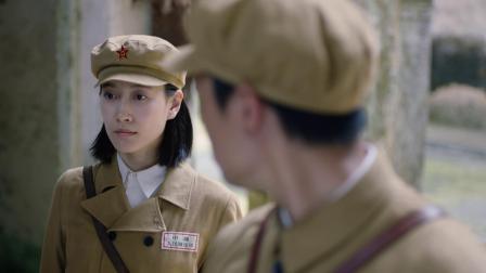 天涯热土 林汉杰受命带女兵出征,沈丹宁战场遭敌人俘虏