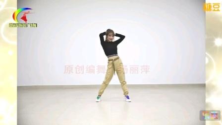 杨丽萍原创广场舞《情火》简单水兵舞教学
