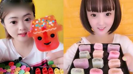 萝莉小姐姐吃播:迷你蛋糕、笑脸冰淇淋,一口超过瘾,是我向往的生活