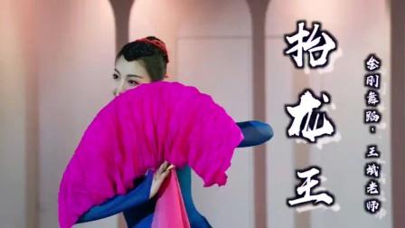 全网最豪横的唢呐曲子舞蹈《抬龙王》,在王斌的演绎下,豪横感尽显无遗,非常好看