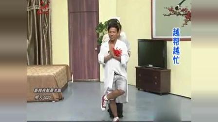 宋小宝等人精心为姑娘准备舞蹈-千手观音,是否能得到好评