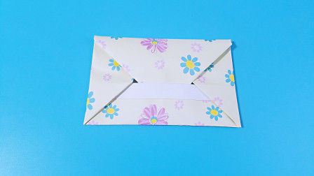 教你折纸告白信封,简单实用一学就会