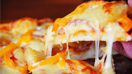 金黄酥脆,柔软蓬松的不用酵母披萨底
