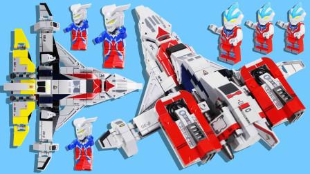 奥特曼胜利神鹰号积木 4合2形态组合战机与银河赛罗奥特曼人仔 鳕鱼乐园