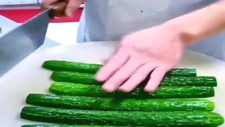 美国纽约大厨是这样切黄瓜的吗?黄瓜快速切片法,学会了没?