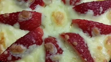 草莓披萨,你们爱吃吗?