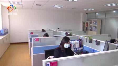 """新洲区:""""金融活水""""助力企业复工复产"""