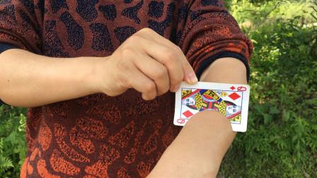 为什么扑克牌瞬间切割手臂,手臂却完好无损?教学后我服了