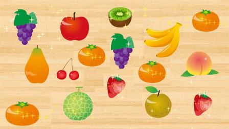 水果图像玩具认识香蕉番茄苹果