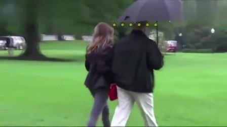 塑料夫妻?特朗普又被拍到只顾自己撑伞 让妻子淋雨