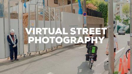【摄影摄像】居家隔离...也能 街拍 | Street Photo
