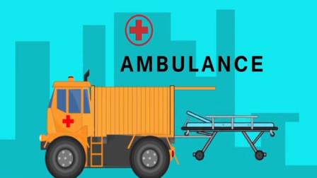 救护车救援队展览