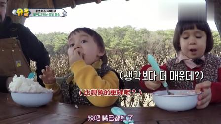 韩综:超人回来了 本特利吃带尖一碗白饭,贪吃泡菜被辣得直吐舌好可爱!