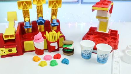 橡皮泥模具制作手工冰淇淋