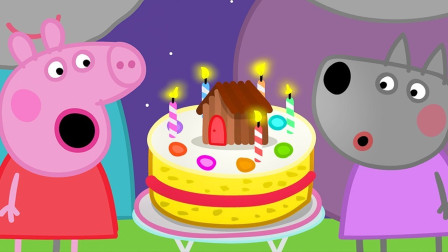 小猪佩奇给好朋友庆祝生日 简笔画
