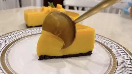重庆小姐姐手把手教你芒果酸奶慕斯蛋糕,隔着屏幕的Q爽冰凉