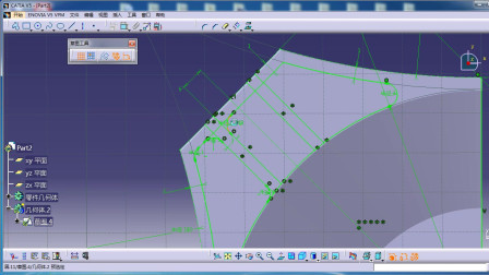CATIA视频教程.CaTICs网络赛3D建模实例(3D07-L07)讲解(中).157
